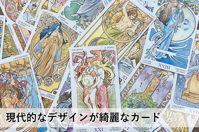 現代的なデザインが綺麗なカード