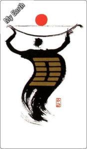 イーチンタロット 27:山雷頤(さんらいい)